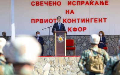 President Pendarovski at the ceremony of sending the first contingent of the Army in the NATO-led mission – KFOR to Kosovo