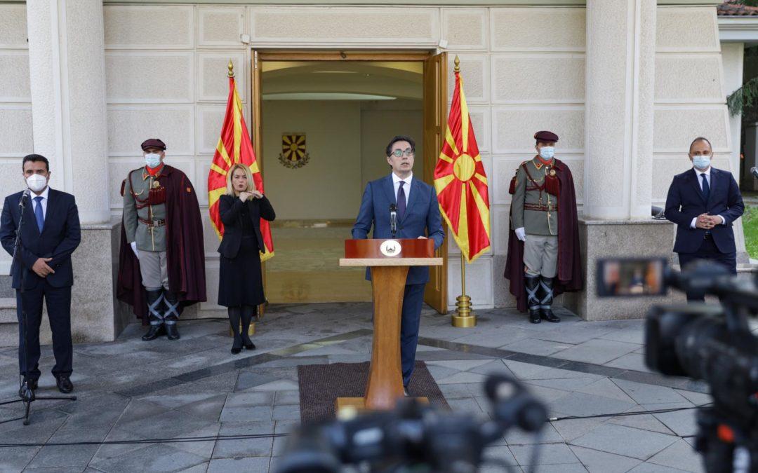 Изјава на претседателот Пендаровски по седницата на Советот за безбедност