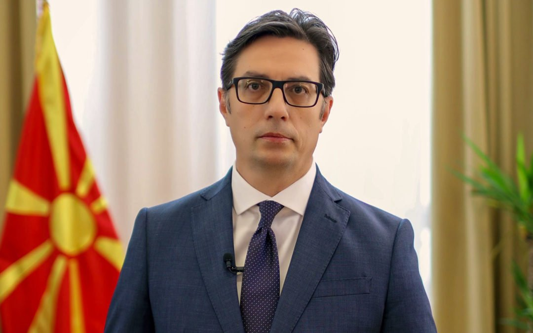 Address by President Pendarovski at the High level meeting celebrating the 25th anniversary of the Fourth World Conference of Women