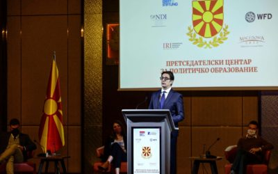 Inauguration of the Presidential Center for Political Education