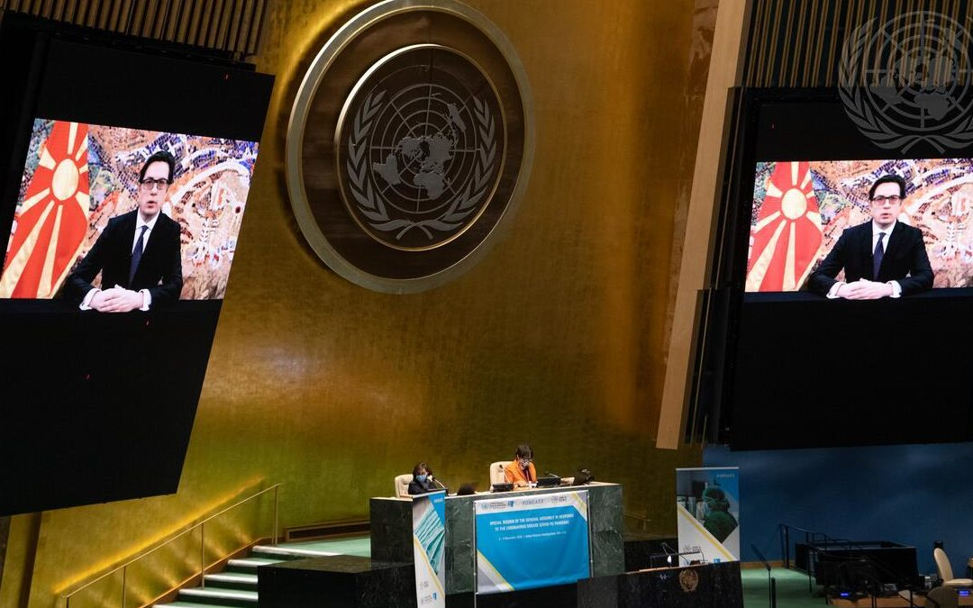 Обраќање на претседателот Пендаровски на специјалната сесија на Генералното собрание на Обединетите нации, посветена на пандемијата на Ковид-19