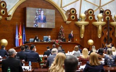 Обраќање на претседателот Стево Пендаровски во Собранието на Република Северна Македонија