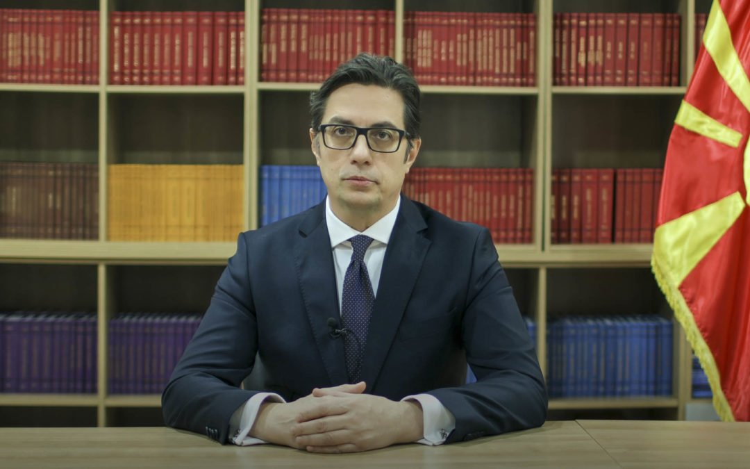 Address by President Pendarovski at the first Winter School of the International Seminar on Macedonian Language, Literature and Culture