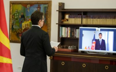 Предавање на акредитивните писма од страна на Мирваис Самади, новоименуваниот амбасадор на Авганистан за Северна Македонија