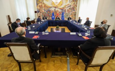 Средба на претседателот Пендаровски со претседателот и судиите на Уставниот суд на Република Северна Македонија