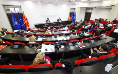 Работен состанок на претседателот Пендаровски со шефовите на ДКП на Република Северна Македонија во земјите членки на ЕУ и постојаните мисии во ЕУ и НАТО