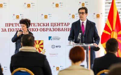 Отворена првата Школа за политики при Претседателскиот центар за политичко образование