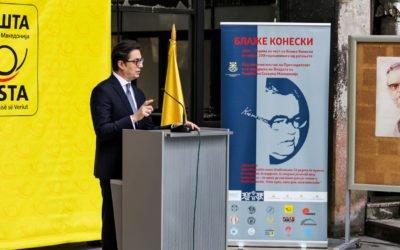 Претседателот Пендаровски: Обединети стоиме во одбрана на македонскиот јазик