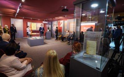 Обраќање на претседателот Пендаровски на одбележувањето на 5 Мај – Денот на македонскиот јазик