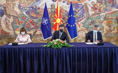 """Потпишан протокол за доделување стипендии """"Борис Трајковски"""" за Сити Колеџот во Солун за академската 2021/2022 годинa"""