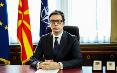 """President Pendarovski addresses the Forum: """"Non-profit organizations and risk assessment – engagement and lessons learned for effective implementation"""""""