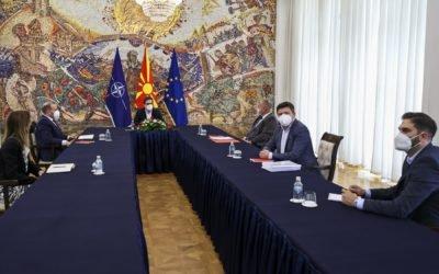 President Pendarovski meets with representatives of the Association of Damaged Depositors from Eurostandard Bank