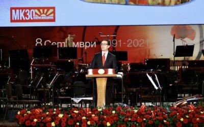 """Обраќање на претседателот Пендаровски по повод 8 Септември на централната прослава """"30 години независност"""""""